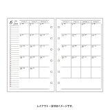 P052月間ダイアリーカレンダータイプ