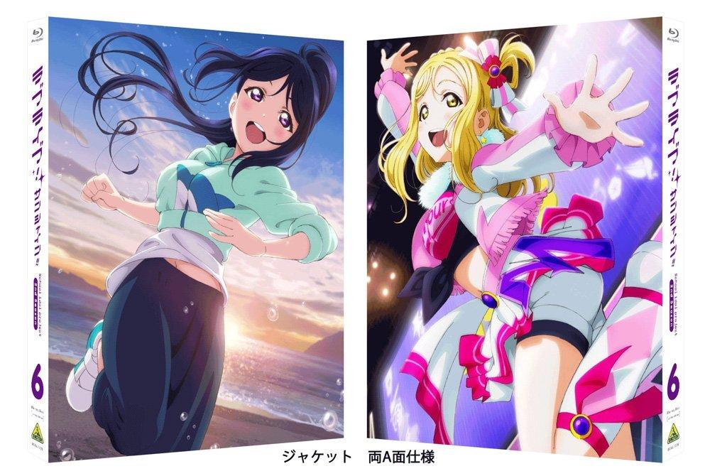 ラブライブ!サンシャイン!! 2nd Season Blu-ray 6 特装限定版【Blu-ray】 [ 伊波杏樹 ]