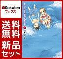 【入荷予約】からかい上手の高木さん 1-6巻セット【特典:透明ブックカバー巻数分付き】