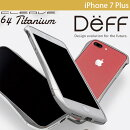Cleave Titanium Bumper Premium Edition for iPhone 7 Plus Titanium Silver