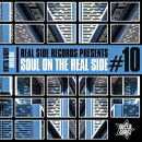 【輸入盤】Outta Sight Presents Soul On Thr Real Side #10