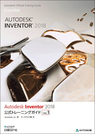 Autodesk Inventor 2018公式トレーニングガイド Vol.1 [ Autodesik、Inc. ]