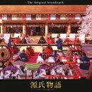映画「源氏物語ー千年の謎ー」 オリジナル・サウンドトラック