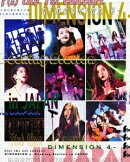 f(x) the 1st concert DIMENSION 4 - Docking Station in JAPAN【Blu-ray】