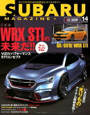 SUBARU MAGAZINE(vol.14)