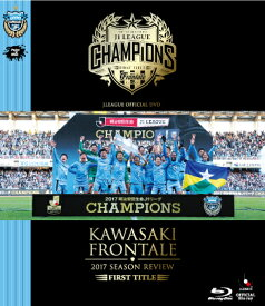 川崎フロンターレ 2017シーズンレビュー FIRST TITLE【Blu-ray】 [ 川崎フロンターレ ]