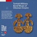ザ・ワールド ルーツ ミュージック ライブラリー 1::トルコの軍楽