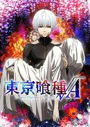 東京喰種トーキョーグール√A Vol.1【Blu-ray】