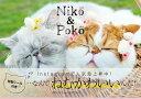Niko&Poko [ Maki ]