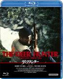 ディア・ハンター【Blu-ray】