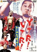 矢野通デビュー11周年記念DVD Y・T・R!V・T・R!〜トール トゥギャザー通〜