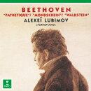 ベートーヴェン:ピアノ・ソナタ「悲愴」「月光」「ワルトシュタイン」