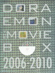 DORAEMON THE MOVIE BOX 2006-2010 BLU-RAY COLLECTION【Blu-ray】