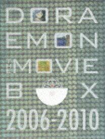 DORAEMON THE MOVIE BOX 2006-2010 BLU-RAY COLLECTION【Blu-ray】 [ 水田わさび ]