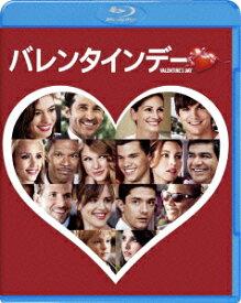 バレンタインデー【Blu-ray】 [ ジェシカ・アルバ ]