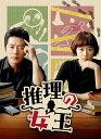 推理の女王 DVD-SET1 [ クォン・サンウ ]