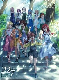 TVアニメ 22/7(ナナブンノニジュウニ)(2021年1月始まりカレンダー)