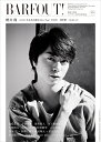 BARFOUT!(vol.272(MAY 201) Culture Magazine From Shi 櫻井翔 八乙女光&高木雄也(Hey!Say!JUMP) 塚…