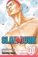 SLAM DUNK #30(P)