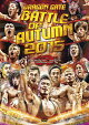 DRAGON GATE BATTLE of AUTUMN 2015