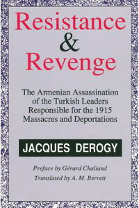 Resistance_and_Revenge:_The_Ar
