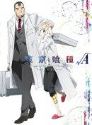 東京喰種トーキョーグール√A Vol.3【Blu-ray】