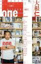 ユリイカ(10 2017(第49巻第18) 詩と批評 特集:大根仁ー『奥田民生になりたいボーイと出会う男すべて狂わ