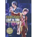 KinKi Kids LOVE to YOU