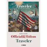 Official髭男dism『Traveler』 (バンドスコア)