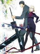 東京喰種トーキョーグール√A Vol.4【Blu-ray】