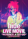 "LIVE MOVIE""PSYENCE A GO GO"" 〜20YEARS from 1996〜 [ hide ]"