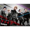 ファイブ Blu-ray BOX(初回限定版)【Blu-ray】 [ 佐藤流司 ]