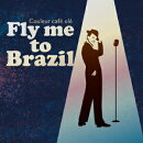 """Couleur Cafe ole """"Fly me to Brazil"""""""