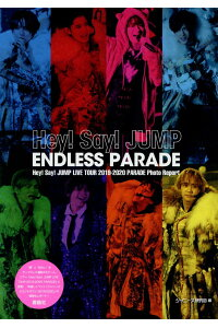 Hey!Say!JUMPENDLESSPARADE[ジャニーズ研究会]