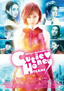 CUTIE HONEY -TEARS- 豪華版【Blu-ray】