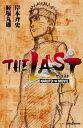 THE LAST-NARUTO THE MOVIE- (JUMP j BOOKS) [ 岸本斉史 ]