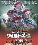 ワイルド・ギース HDリマスター版【Blu-ray】