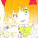 ガールフレンド(仮)|キャラクターソングシリーズ Vol.5 [ (アニメーション) ]