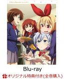 【楽天ブックス限定全巻購入特典対象】ライフル・イズ・ビューティフル Blu-ray BOX 1(特装限定版)(描き下ろしB2布…