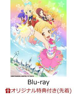 【楽天ブックス限定先着特典】アイカツスターズ! 5th anniversary ALL☆STARS Blu-ray BOX【Blu-ray】(アイカツス…