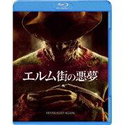 エルム街の悪夢【Blu-ray】