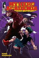 My Hero Academia, Volume 9