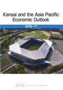Kansai and the Asia Pacific Economic Out(2016-17)