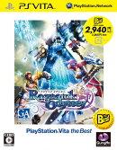 ラグナロク オデッセイ PlayStation Vita the Best