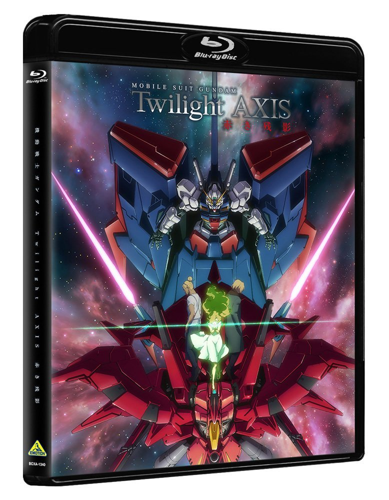 機動戦士ガンダム Twilight AXIS 赤き残影 Blu-ray Disc(期間限定生産)【Blu-ray】 [ 清水理沙 ]
