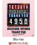 【先着特典】TETSUYA LIVE 2019 THANK YOU 4950 (スマプラ対応) (ピックキーホルダー:BLACK)【Blu-ray】