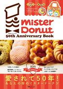 【予約】ミスタードーナツ 50th Anniversary Book