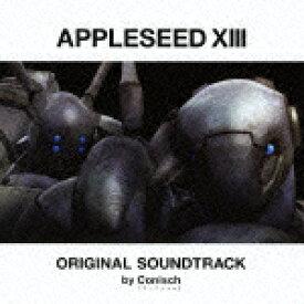 アップルシード103 サウンドトラック(2CD) [ Conisch ]