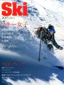 Ski 2017(vol.2)