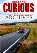 CURIOUS ARCHIVES